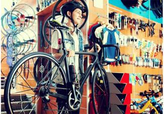 Bicicletas, recambios y accesorios
